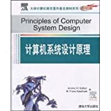 img - for Tsinghua University Press book / textbook / text book