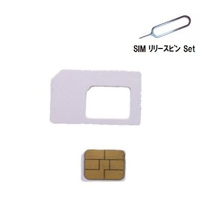 F.Mobile Amazon即日出荷 ios8.4対応  Softbank iPhone5 5S 純正Nano simカード(0.67mm) アクティベーション〓アクティベートカード activationnano simサイズ+Simリリースピン付 FS