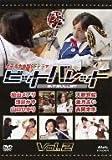 ビットバレット Vol.2 [DVD]
