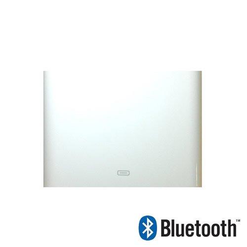 iPhone対応スピーカーが手元で操作できる!Bluetooth (ブルートゥース) 無線レシーバー SL-IBTADP-WH