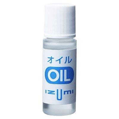 IZUMI シェーバー・ヘアカッター毛玉取り器専用オイル OILー5