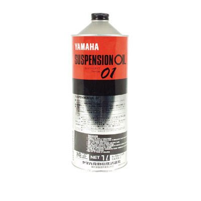 Yamalube 01 Suspension Oil 1 Liter