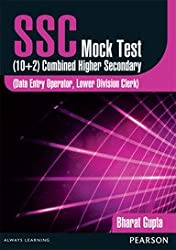 SSC Mock Test (10+2), Combined Higher Secondary Level Examination- Data Entry Operator and Lower Division Clerk