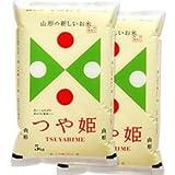 【出荷日に精米】 山形県産 つや姫 白米 10kg (5kg×2) 平成28年産 新米 減農薬 特別栽培米