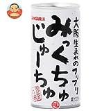 サンガリア みっくちゅじゅーちゅ190g缶×30本入
