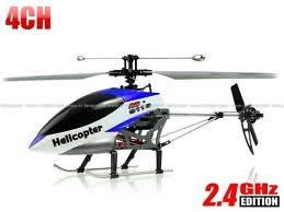 Double Horse DH9116 Infrared Gyro 1st Single Blade 15