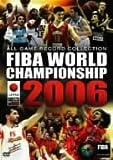 2006年FIBAバスケットボール世界選手権オフィシャルDVD 『大会総集編』