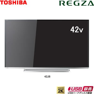 TOSHIBA 42V型 フルハイビジョン 液晶テレビ REGZA 42J8