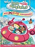 DISNEY'S LITTLE EINSTEINS:OUR BIG HUG