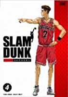 SLAM DUNK VOL.4 [DVD]