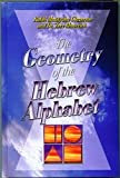 img - for The Geometry of the Hebrew Alphabet book / textbook / text book