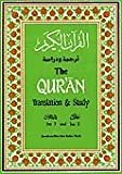 img - for The Koran: Translation & Study, v.2-3 (The Qur'an) book / textbook / text book