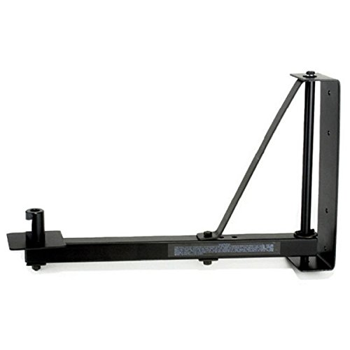 Peavey Wall-Mount Speaker Stand (Each) (Peavey Speaker Parts compare prices)