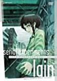serial experiments lain TV-BOX