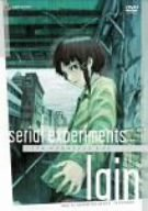 serial experiments lain TV-BOX [DVD]