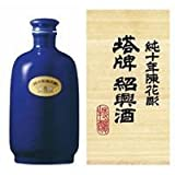 紹興酒「塔牌」純十年陳花彫 瑠璃彩磁500ml壷