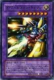 【遊戯王シングルカード】 XYZ-ドラゴン・キャノン ウルトラレア ee1-jp107