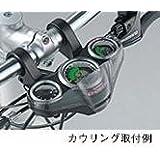 ブリヂストン 樹脂カバー CIデッキTX30シリーズ用(サイクルメーター) BRIDGESTONE CI-DECK SM-TX31 A487001 P3987 SM-TX31・P3987