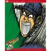 緑山高校 甲子園編 DVD-BOX