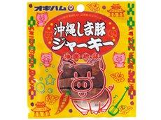 沖縄しま豚ジャーキー 12g