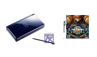 Nintendo DS LIte Console (Enamel Navy)