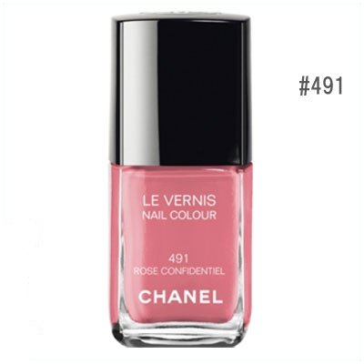 CHANEL,Le Vernis Nagellack, 491, Rose Confidentiel, 13 ml
