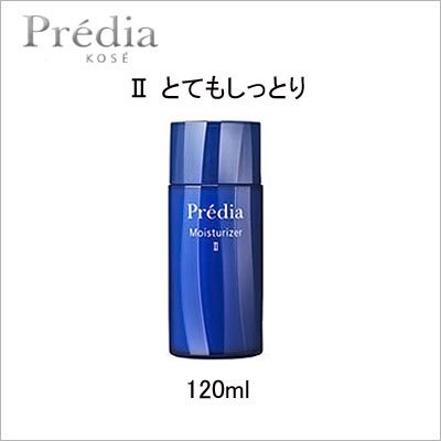 プレディア モイスチュアライザー II とてもしっとり 120ml