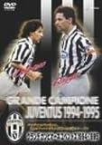 グランデ カンピオーネ ユベントス 1994-1995 [DVD]