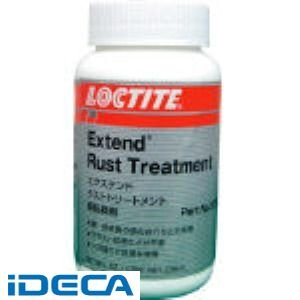 HT28509 ラストトリートメント 液状