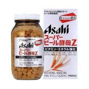 アサヒFH スーパービール酵母Z 660粒