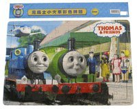 Cheap Fun Thomas The Train Jigsaw – Thomas The Tank Engine Puzzle Playset 60 pcs (B0039PWO2U)