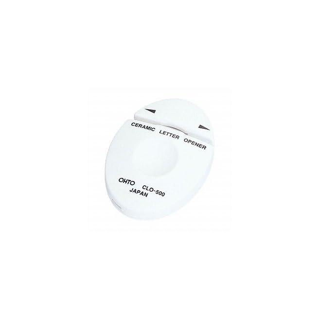 オート セラミックレターオープナー L&R シロ CLO-500シロ / 5セット