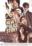 echange, troc New Police Story