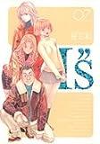 "I""s完全版 7 (ヤングジャンプコミックス)"