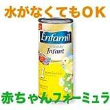 このまま飲める赤ちゃん用エンファミル・フォーミュラ 946ml (6本セット)