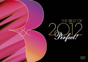 Perfect! R&B DVD -ベスト・オブ・2012-