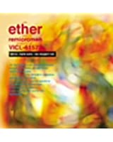ether[エーテル]