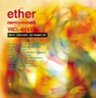 ether[エーテル] / B000793F38