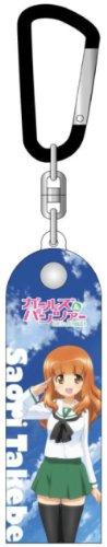Girls und Panzer towel keychains ~ Saori ~ (japan import)