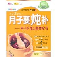 Books On Food And Nutrition