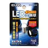 LED交換球 GA-LED6.0V DC6.0V