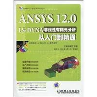 Ansys12.0 Ls-Dyna Nonlinear Finite Element Analysis From The Entry To The Master (With Cd)(Chinese Edition)