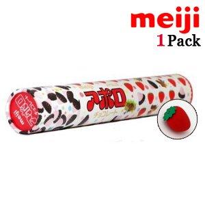 Strawberry Chocolate /Strawberry Candy -Meiji Apollo Strawberry Chocolate Candy Tube Bonus Pack 2.89oz