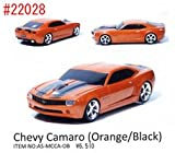 カーマウス【Chevy Camaro (Orange) 】