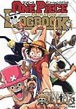 ワンピース ANIMATION LOGBOOK  ジャンプコミックスデラックス