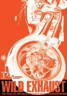 Wild Exhaust~The King Of American Motorcycle~ VOL.2 [DVD]