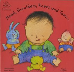 head-shoulders-knees-and-toes-in-panjabi-and-english-board-books-english-and-punjabi-edition-by-anni
