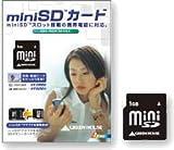 GREENHOUSE miniSDカード 1GB GH-SDCM1GC