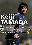 玉田圭司 2006年度 カレンダー