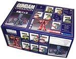 Gundam Operation -A Baoa Qu- (Vol.1-6 Set)